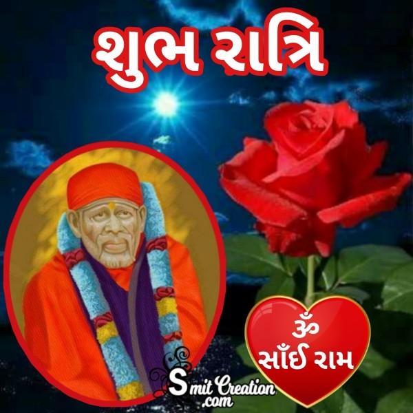 Shubh Ratri Om Sai Ram In Gujarati