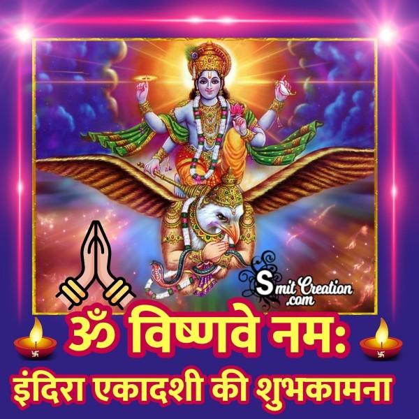 Indira Ekadashi Shubhkamna Om Vishnave Namah