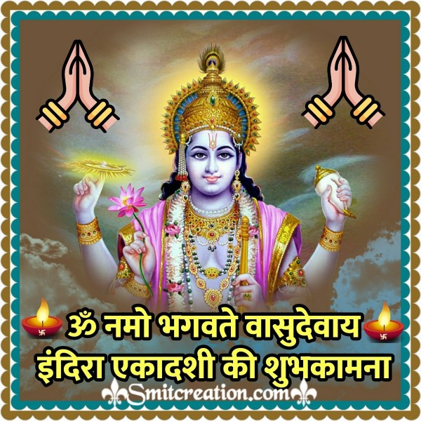 Indira Ekadashi Ki Shubhkamna