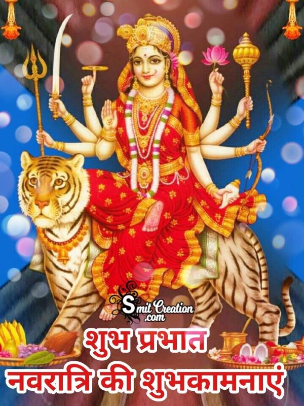 Shubh Prabhat Navratri Ki Shubhkamnaye
