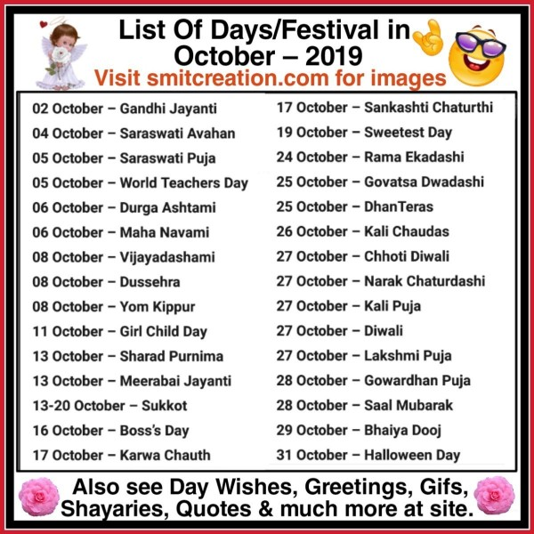 List Of Days/Festival in October – 2019