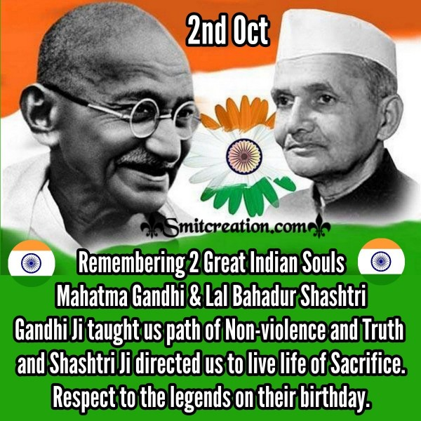 2nd October Gandhi And Shastri Jayanti Wishes