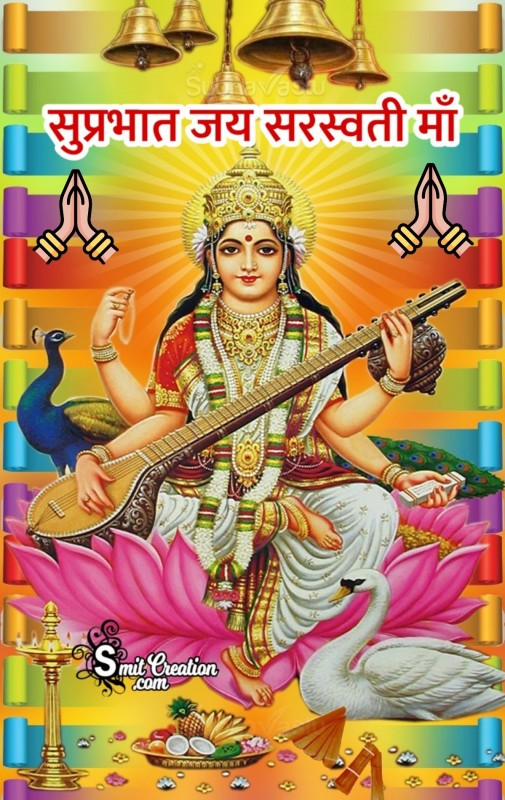 Jai Mata Di Good Morning Jai Saraswati Maa