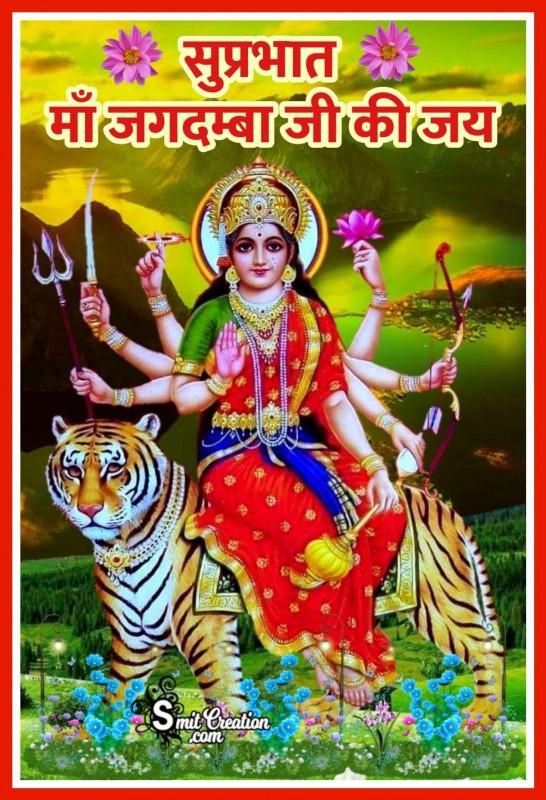 Maa Jagdamba Ji Ki Jai