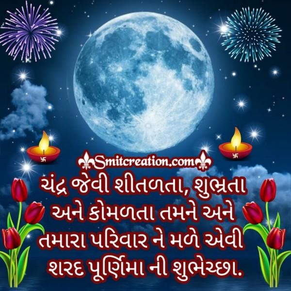 Sharad Purnima Ni Shubhechha