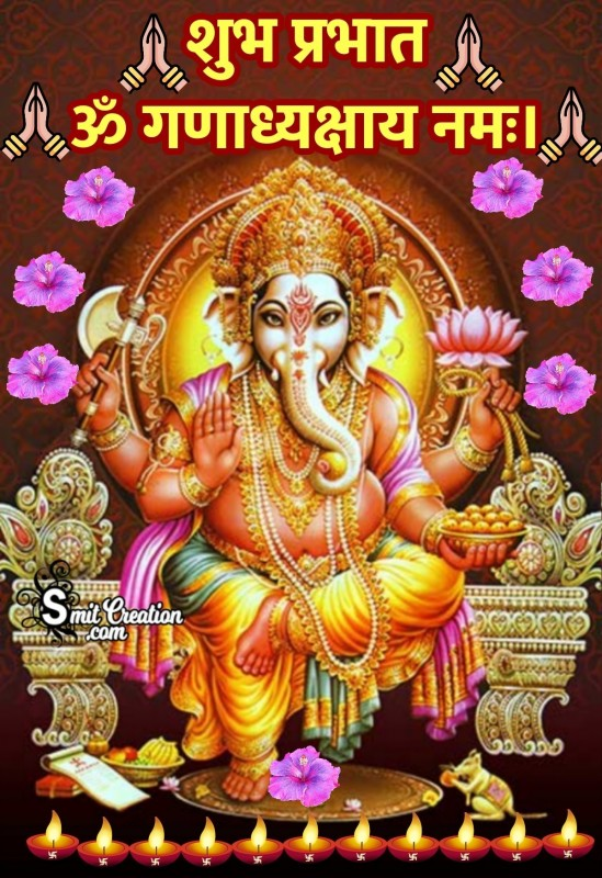 Good Morning Ganesha Om Ganadhyakshay Namah