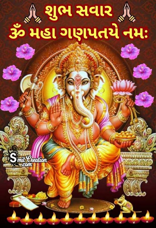 Shubh Savar Om Maha Ganpataye Namah
