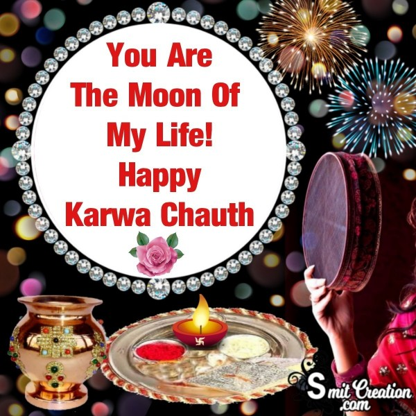 Happy Karwa Chauth Wishes For Husband