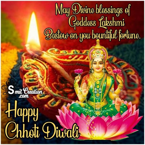 Happy Chhoti Diwali Blessings