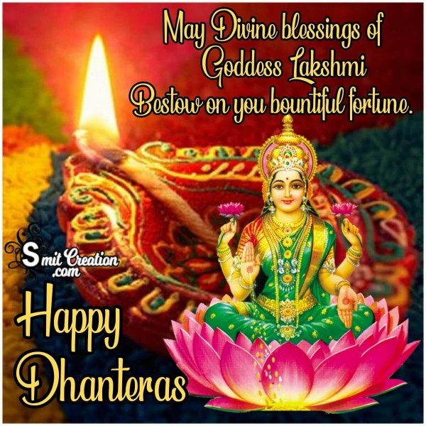 Happy Dhanteras Blessings