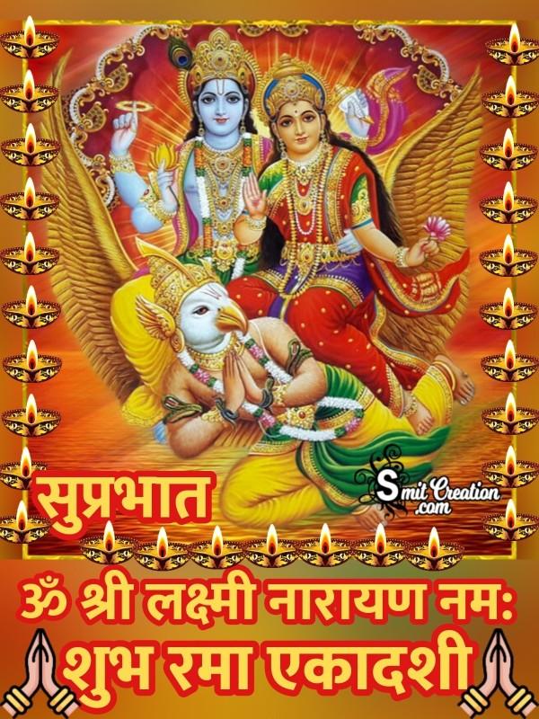 Suprabhat Shubh Rama Ekadashi