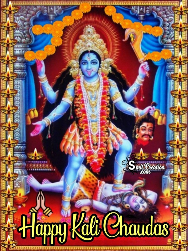Happy Kali Chaudas Image