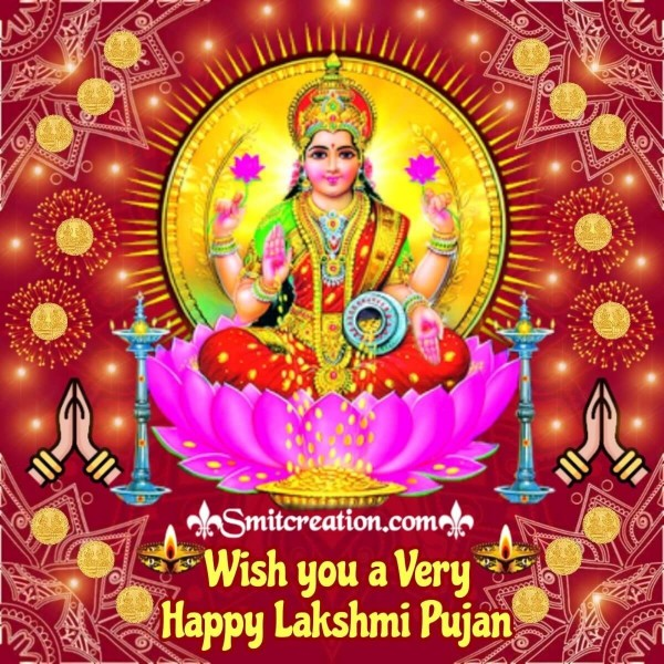 Wish You A Very Happy Lakshmi Pujan