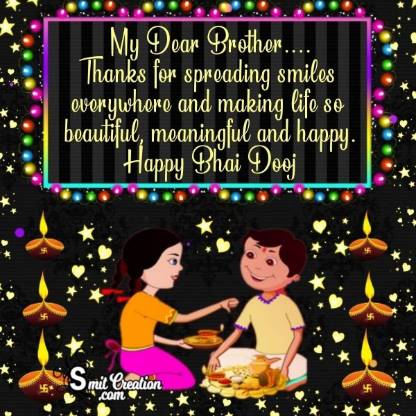 Happy Bhai Dooj Wishes For Brother