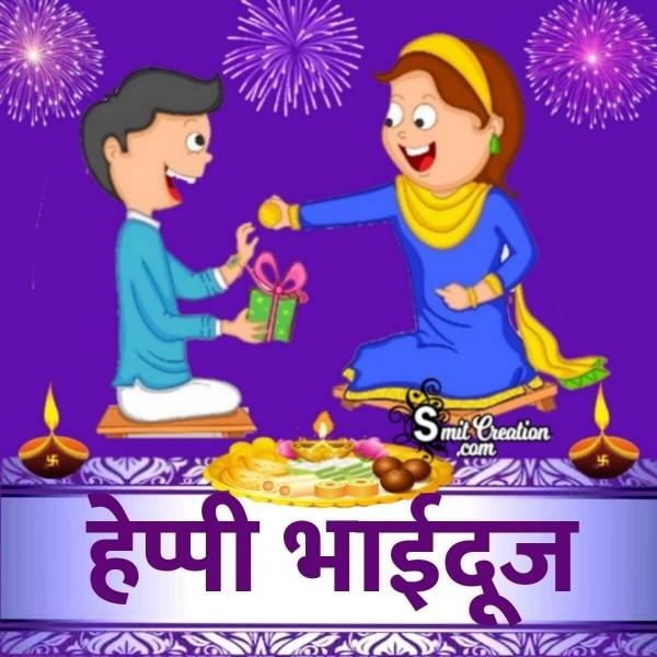 Happy Bhaidooj Hindi Image