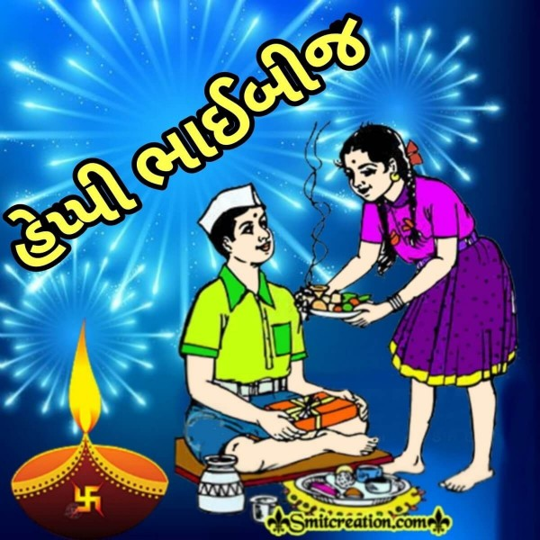 Happy Bhaibeej Gujarati Image