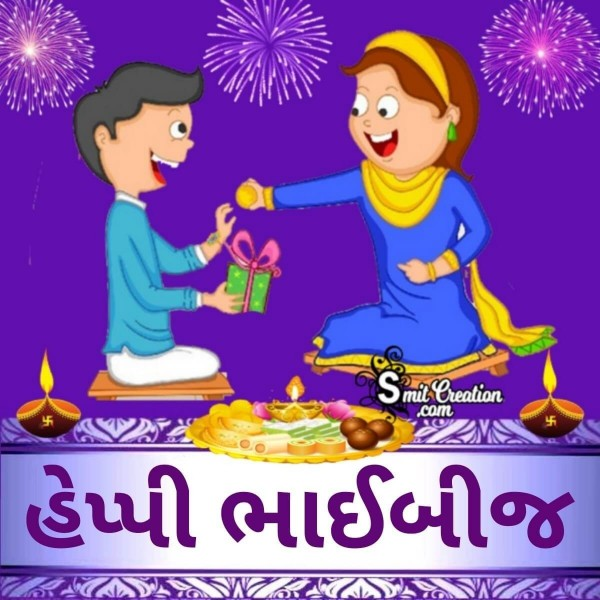 Happy Bhaibeej Image In Gujarati