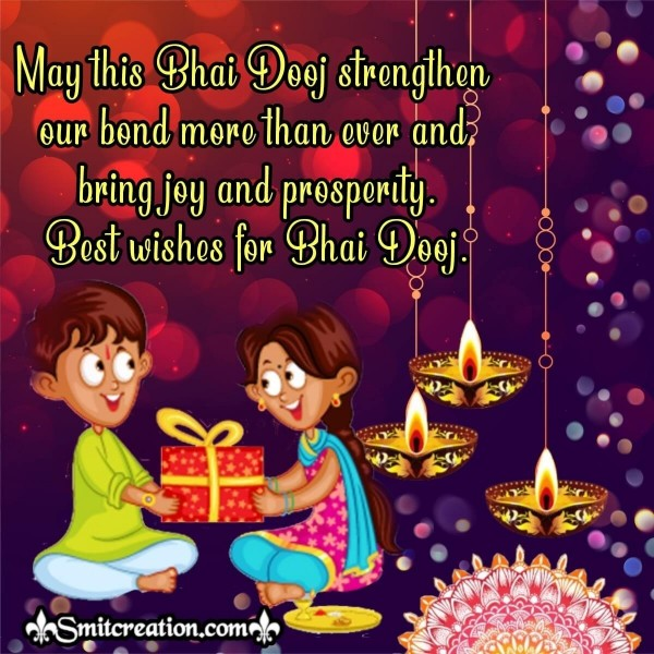 Best Wishes Image For Bhaidooj