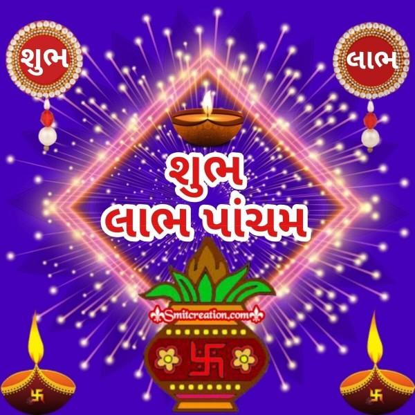 Shubh Labh Pancham In Gujarati