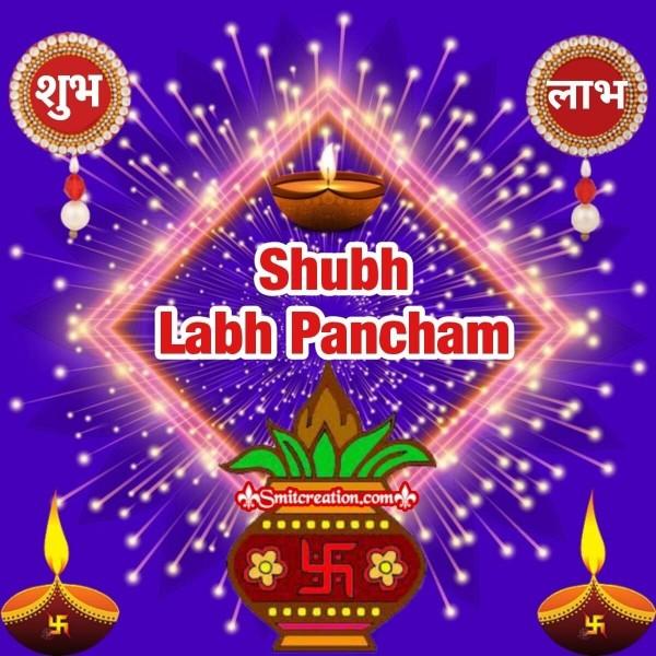 Shubh Labh Pancham