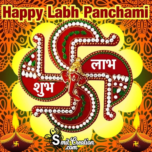 Happy Labh Panchami