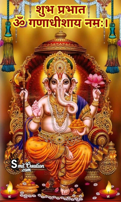 Good Morning Ganesha Om Ganadhishay Namah