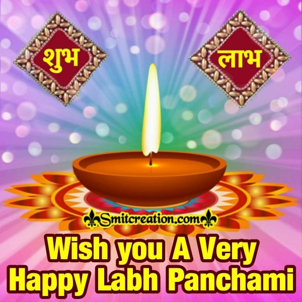 Wish You A Very Happy Labh Panchami