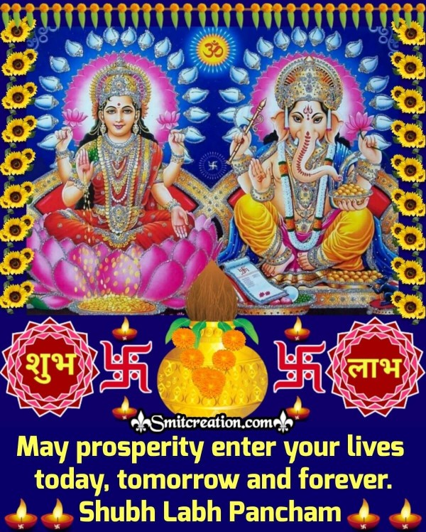 Shubh Labh Pancham Wishes
