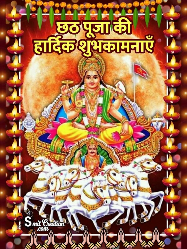 Chhath Puja Shubhkamna In Hindi
