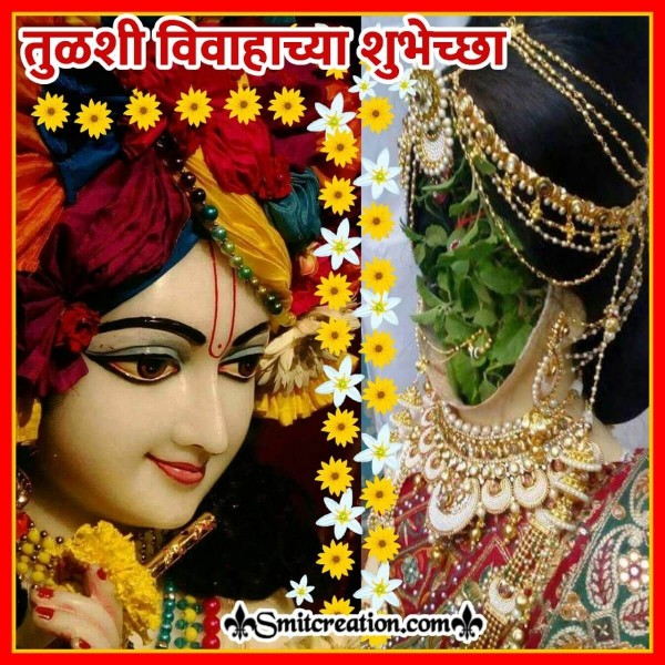 Tulsi Vivah Chya Shubhechha