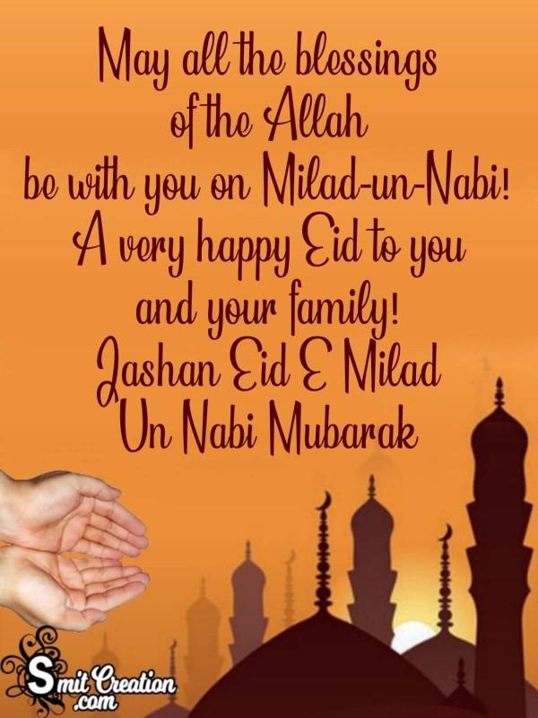 Jashan Eid E Milad Un Nabi Mubarak