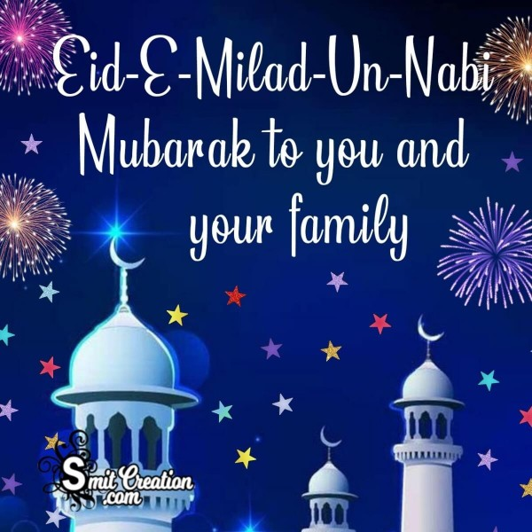 Eid E Milad Un Nabi Mubarak To You And Your Family