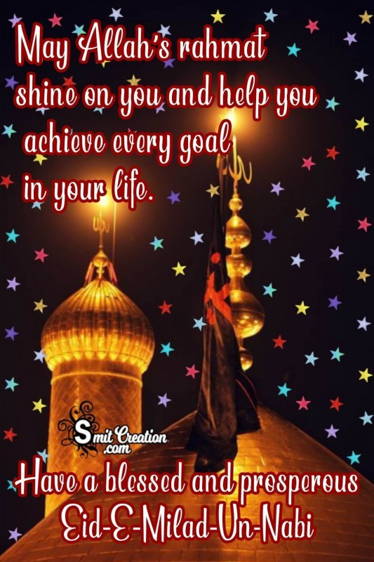 Have A Blessed And Prosperous Eid E Milad Un Nabi