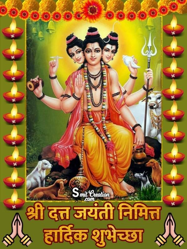 Shree Datta Jayanti Nimit Hardik Shubhechha