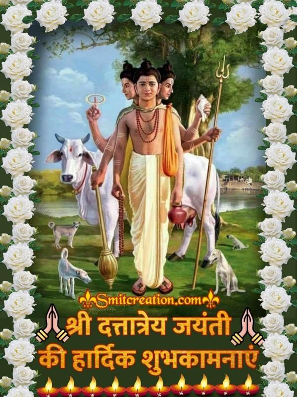 Shree Dattatreya Jayanti Ki Hardik Shubhkamnaye
