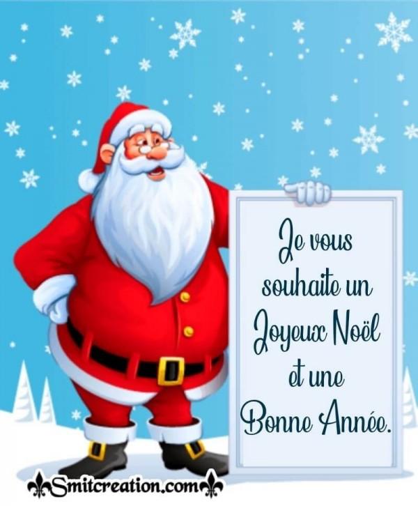 Je vous souhaite un joyeux Noël et une bonne année
