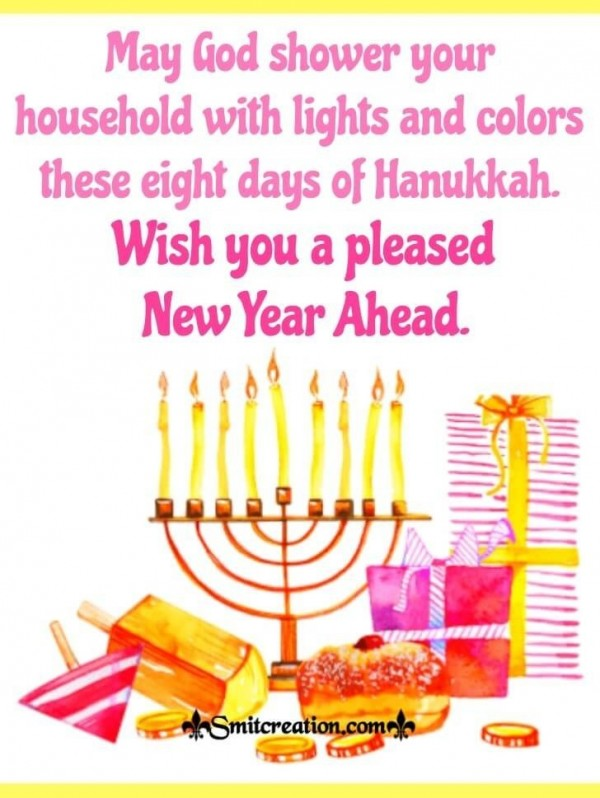 Wish You A Pleased Happy Hanukkah