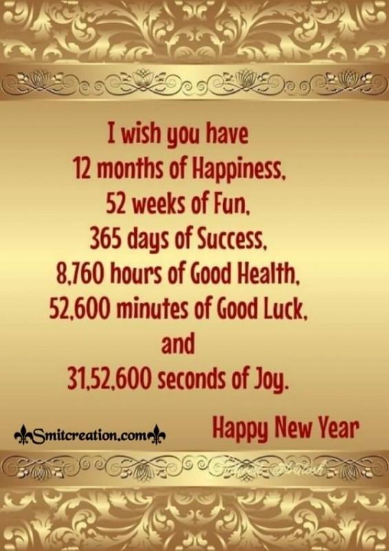 New Year Wish For Whatsapp
