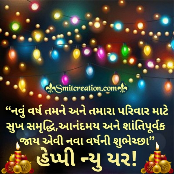 new year wishes in gujarati pictures and graphics smitcreation com new year wishes in gujarati pictures