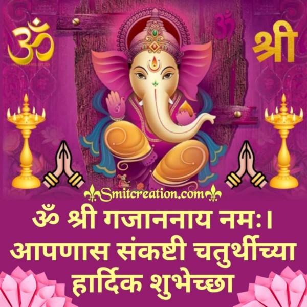 Sankashti Chaturthi Marathi Image