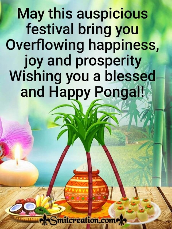 Wishing You A Blessed And Happy Pongal