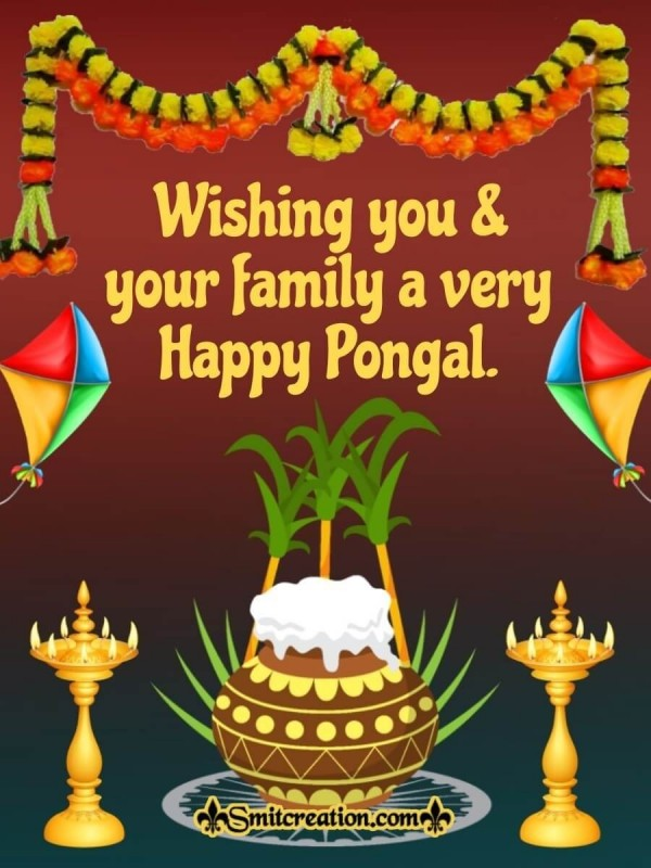 Wishing You And Your Family A Very Happy Pongal