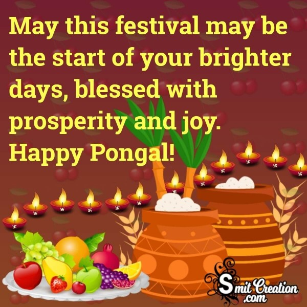 Happy Pongal Bright Wishes