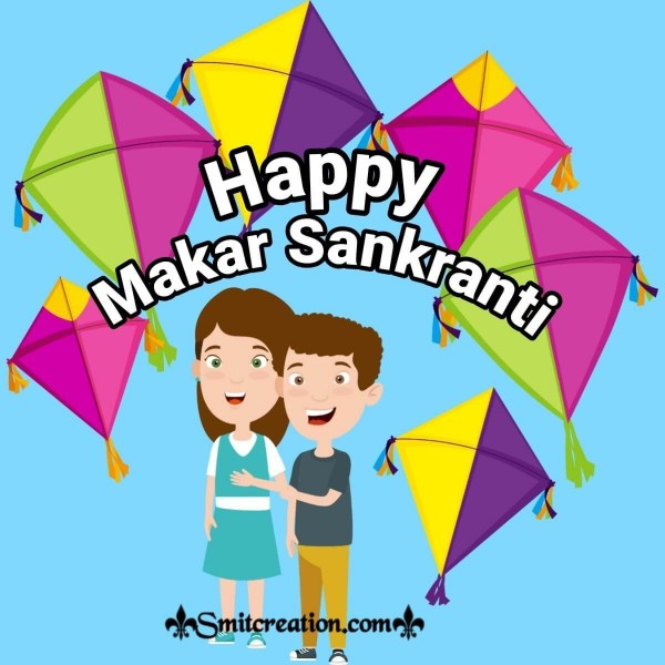 Happy Makar Sankranti Photo Card