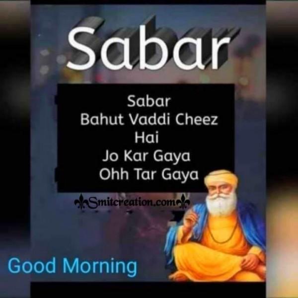Good Morning Sabar Vaddhi Cheez