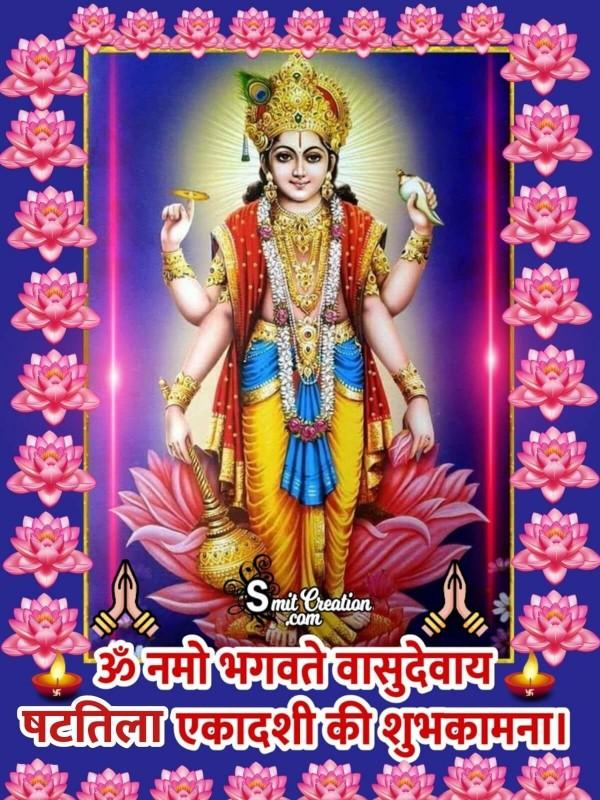 Shattila Ekadashi Ki Shubhkamna