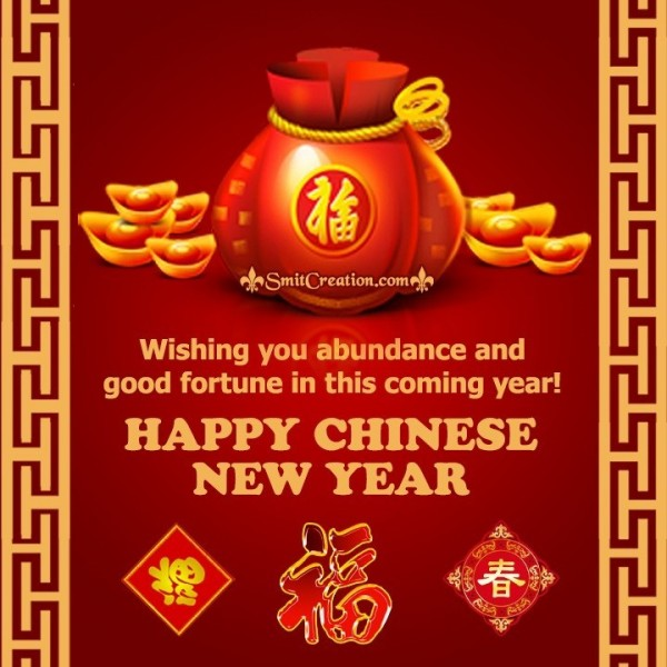 Happy Chinese New Year Card For Good Fortune