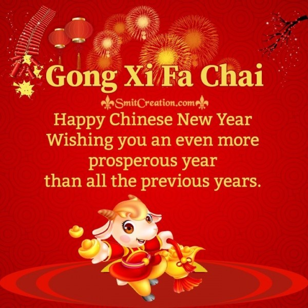 Happy Chinese New Year Card For Friend