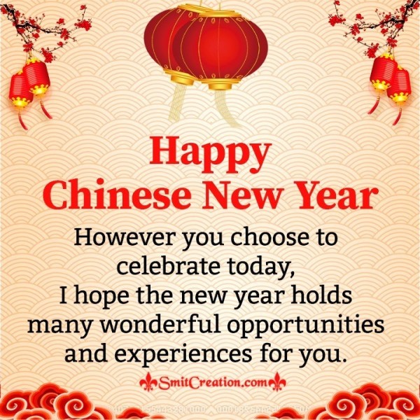 Happy Chinese New Year Card To Wish Your Friends and Family
