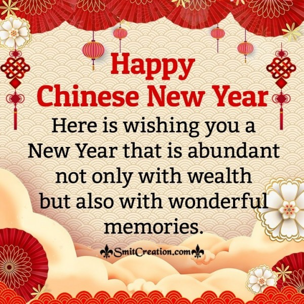 Happy Chinese New Year Card For Everyone